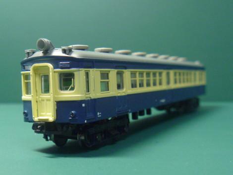 P1020641