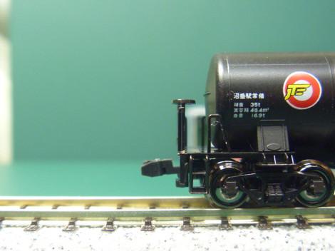 P1020766