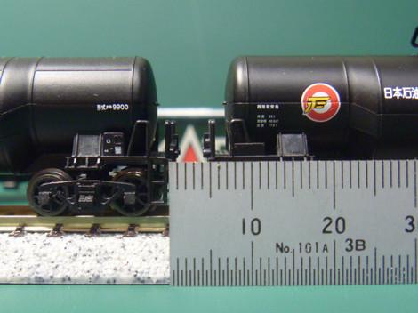 P1020768