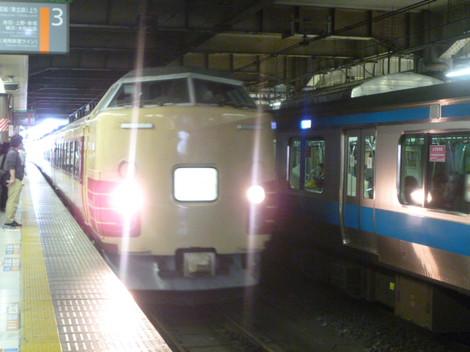 P1000628