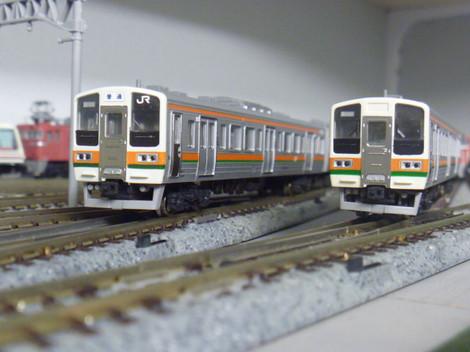 P1020869