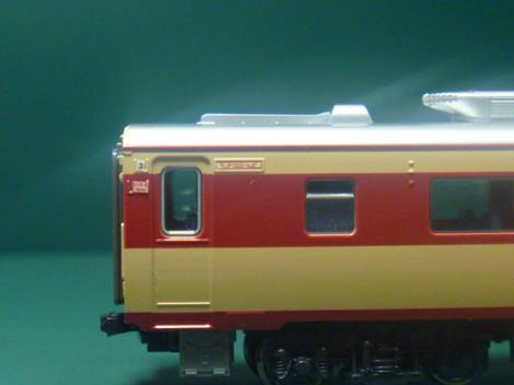 P1020900