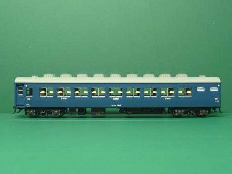 P1020960