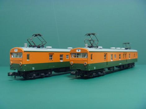 P1020967