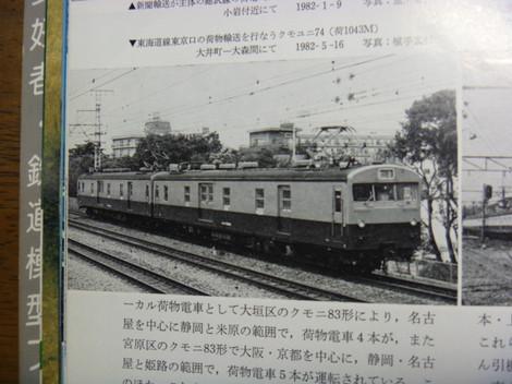 P1020977