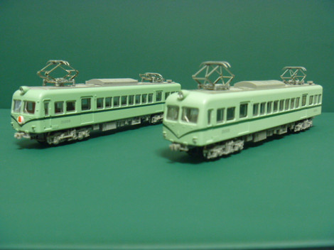 P1020992