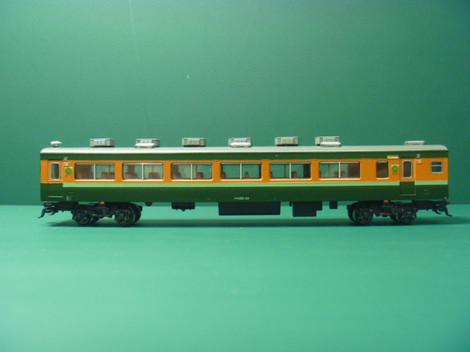 P1030050