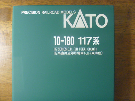P1030191