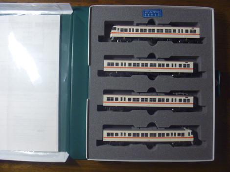 P1030192