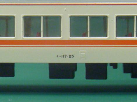 P1030194