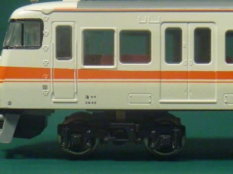 P1030196