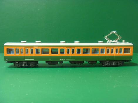 P1030296