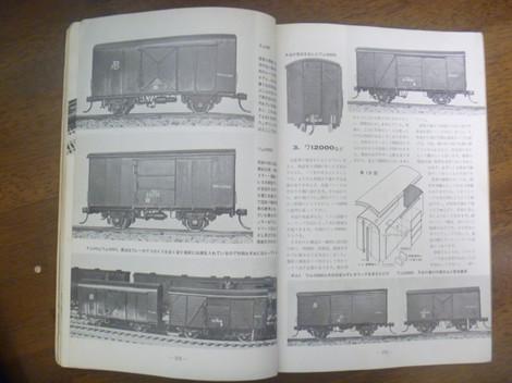 P1030341