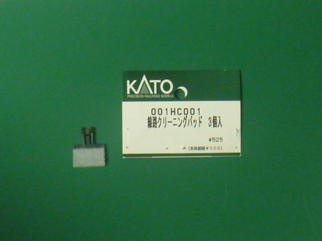 P1030381