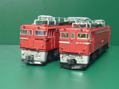 P1030437