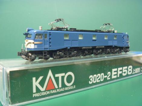 P1030458