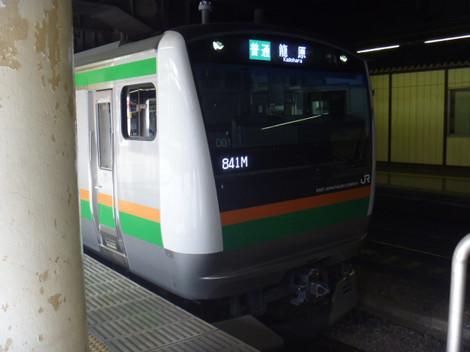 P1030733