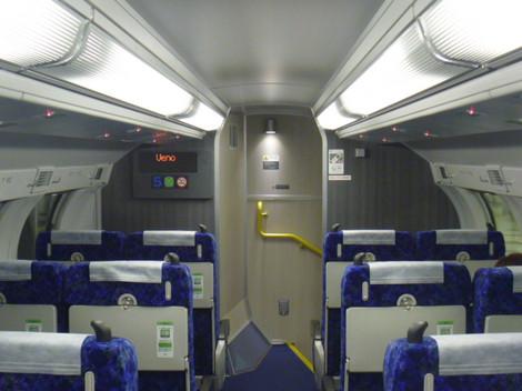 P1030739