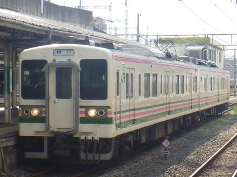 P1030750