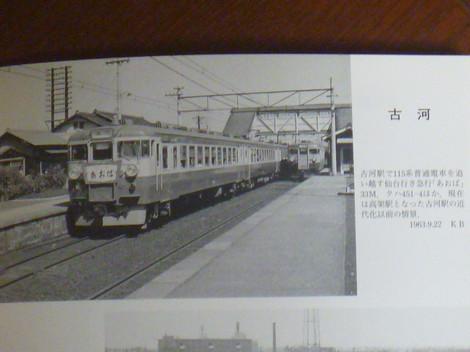 P1030985