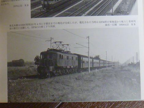 P1030986
