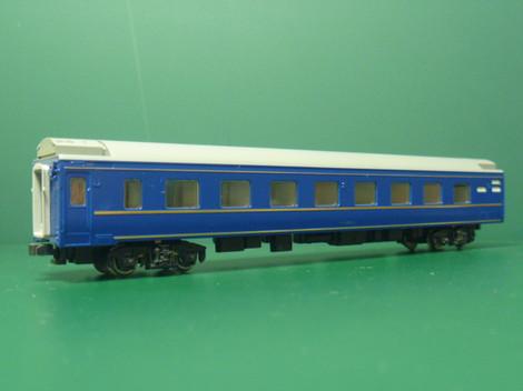 P1040003