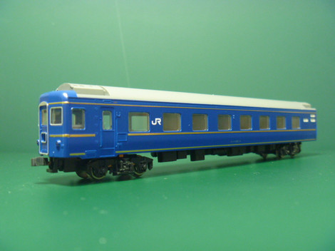 P1040014