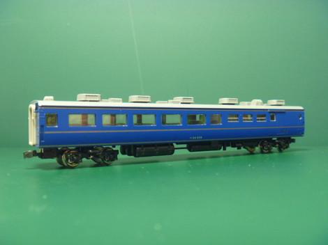 P1040019