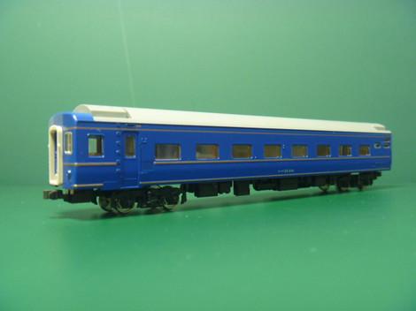 P1040021