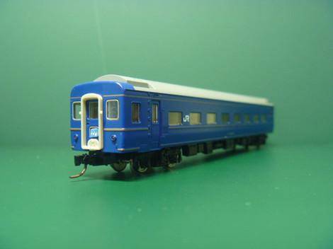 P1040023