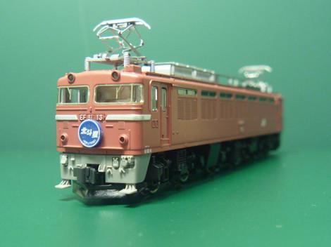 P1040024