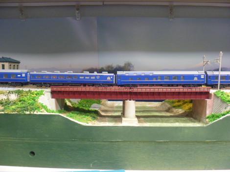 P1040031