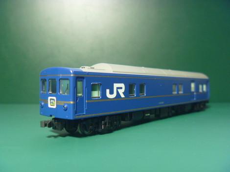 P1040036