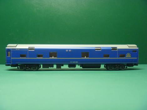 P1040042