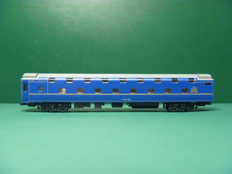 P1040044