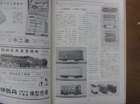P1040134