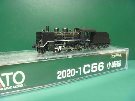 P1040139