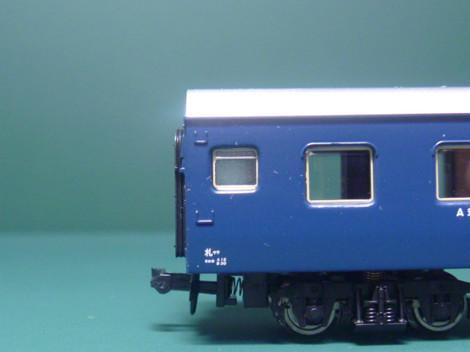 P1040196