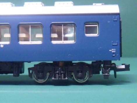 P1040199