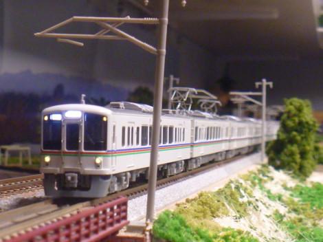 P1040206
