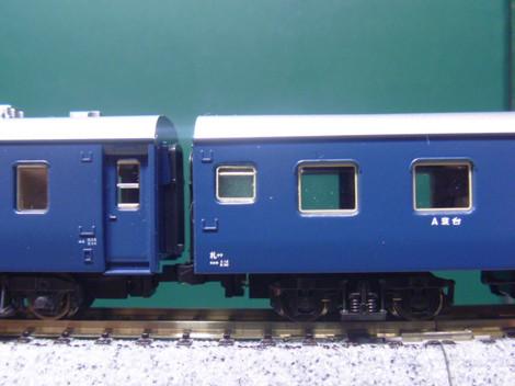 P1040225