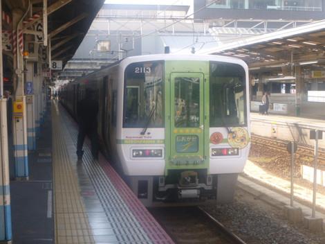 P1000852