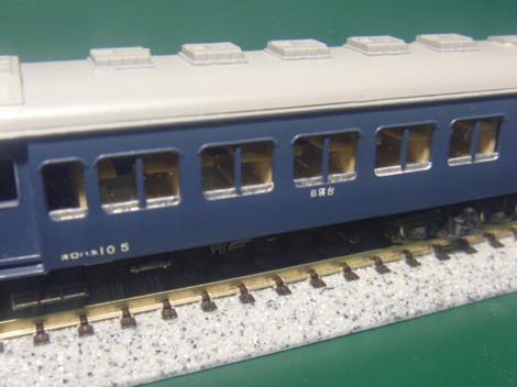 P1040258