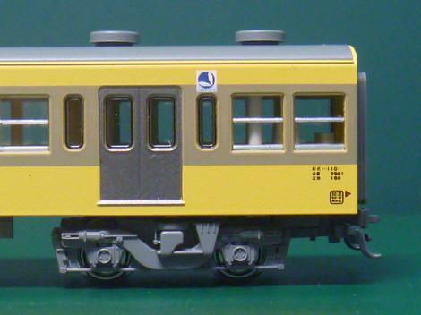 P1040296