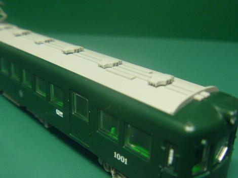P1040303