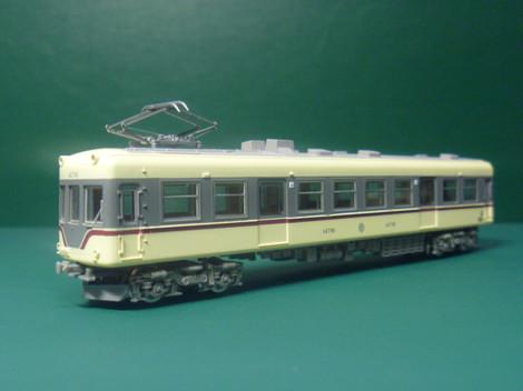 P1040306