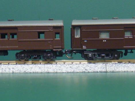 P1040341