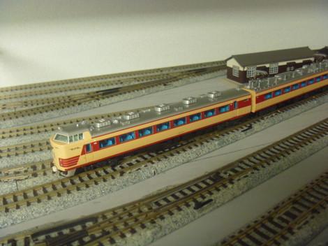 P1040428