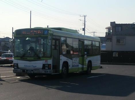 Dcim0016
