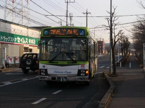 Dcim0019